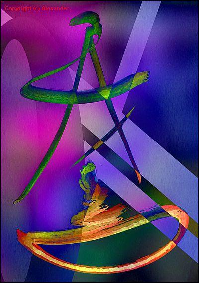 Euclidean Concepts